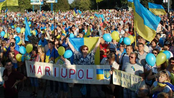 Мариуполь разорвал отношения с российскими городами