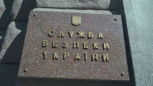 В СБУ сделали заявление относительно вируса Petya.A