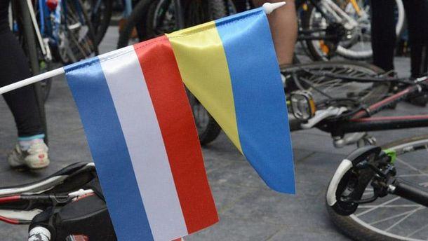 Україна - Нідерланди