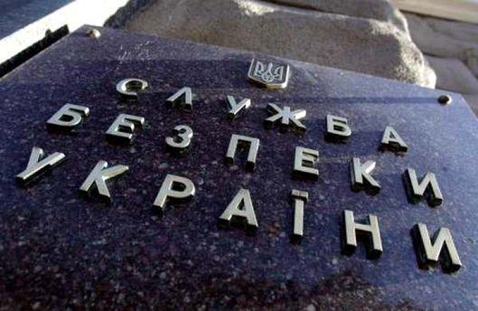 Дело на75 млн. СБУ разоблачила крупную финансовую пирамиду вДнепропетровской области