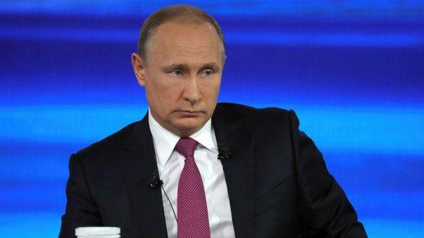 Путін підписав указ про знесення будинків
