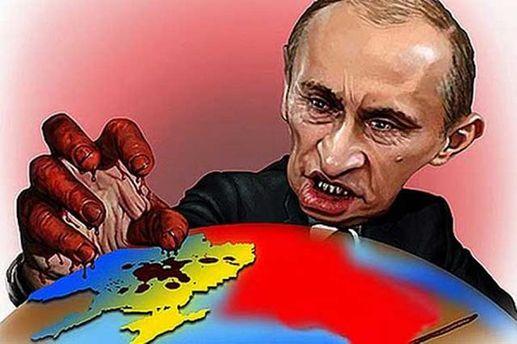 Путін підписав