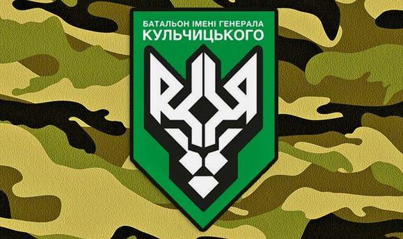 Бійці батальйону Кульчицького вимагають звільнення в Італії Віталія Марківа