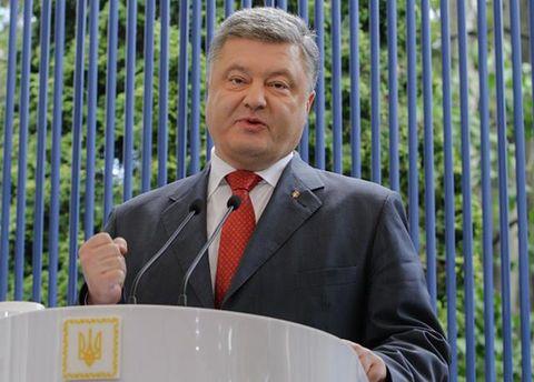 День ВМС: украинских военных поздравил Порошенко