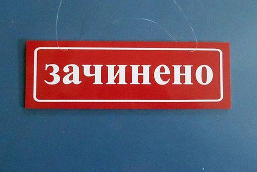 В Киеве временно не работают 30% заведений общественного питания