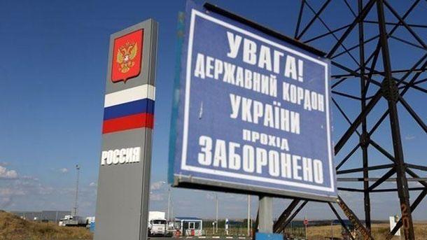 Вице-премьер Украины Вячеслав Кириленко предложил сделать список организаторов, приглашающих артистов из Российской Федерации