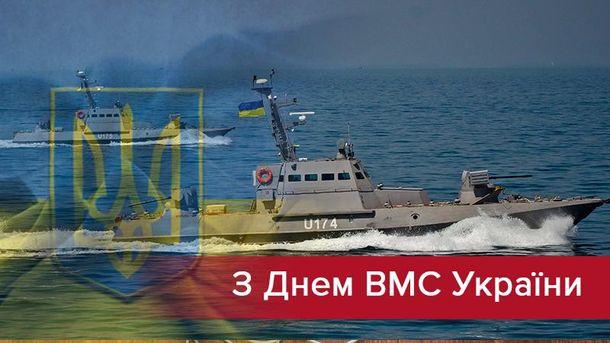 День ВМФ Украины: Парубий выразил уверенность, что моряки помогут вернуть Крым