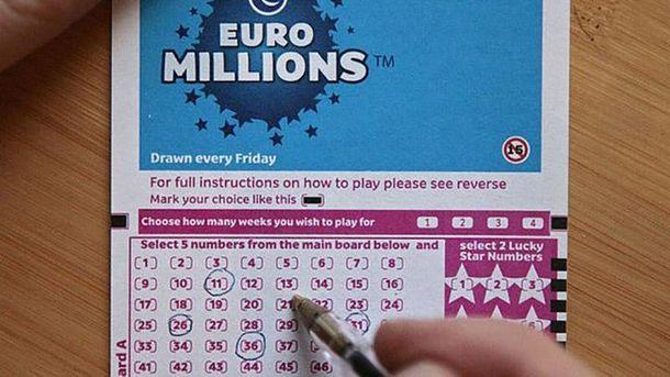 ВУельсі розшукують власника лотерейного квитка на $1 млн