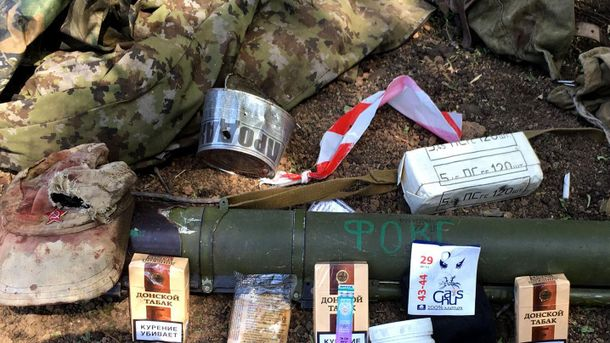 Военные обнаружили русские сухпайки ибоеприпасы врайоне Каменки наДонбассе
