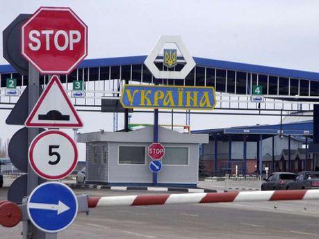 Сім'я росіян попросила статус біженців