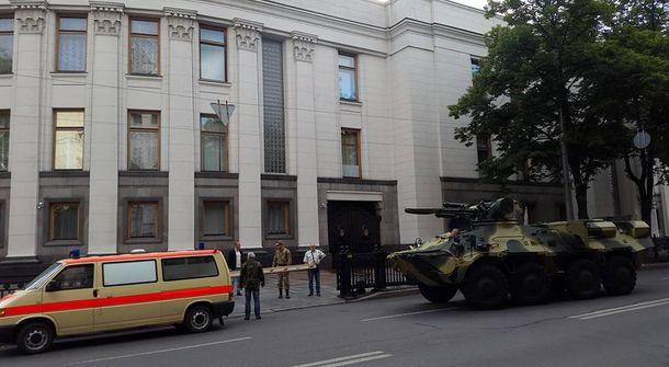 Бронетехніка під стінами Верховної Ради