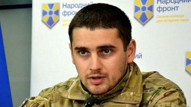 """Тебе не стыдно?"": Комитет Рады не дал согласия на снятие неприкосновенности с нардепа Дейдея"
