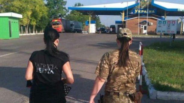 Передача сепаратистки украинской стороне