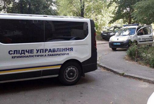 Кримінал у Києві