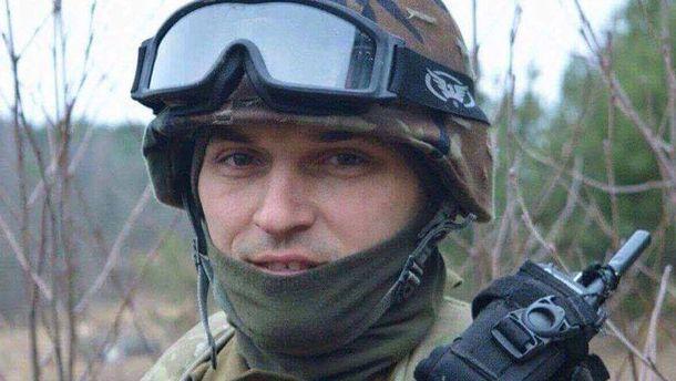 Полковник Олександр Бойко