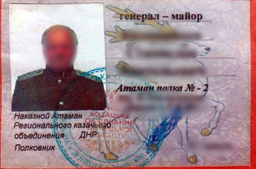Полиция задержала в Донецкой области