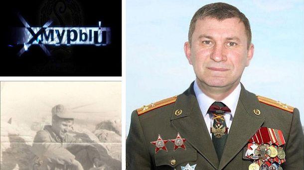Сергій Дубинський на прізвисько