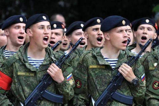 Чисельність російських військ на кордоні з Україною