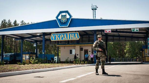 70 российским артистам запрещен въезд в Украину