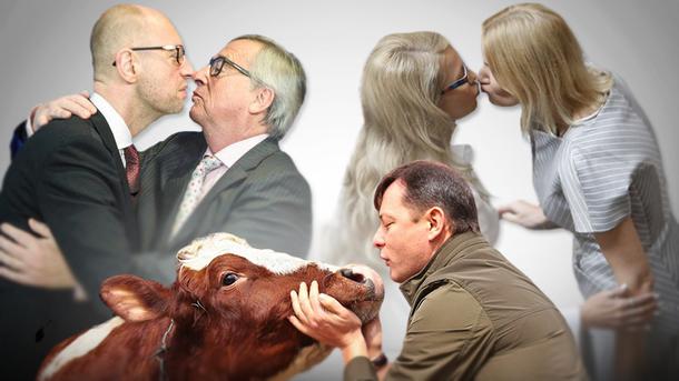 Поцелуи украинских политиков