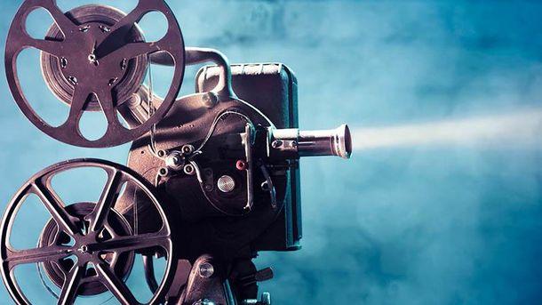 Запрет фильмов в Украине (Иллюстративное фото)