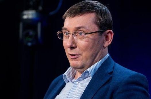 Луценко заявил, что представления на снятие неприкосновенности с Долгого и Дейдея не были отклонены