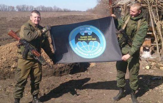 Российский боевик Виктор Агеев (слева)