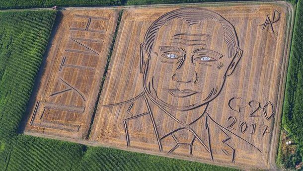 Портрет Володимира Путіна