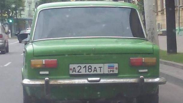 Машину з номерами невизнаної