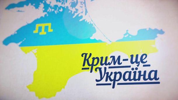 Не предал Украину