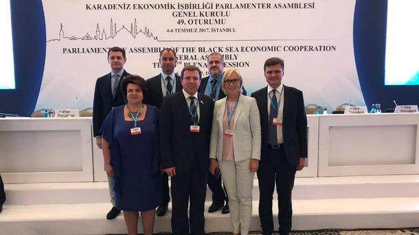 Заседание ПАЧЭС происходило в Стамбуле
