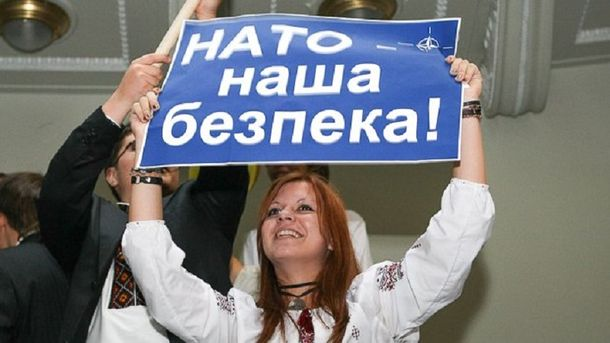 Вступ України до НАТО