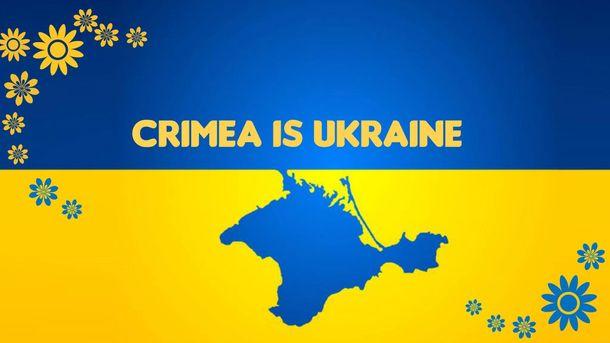 Крым – это Украина: заявление Януковича