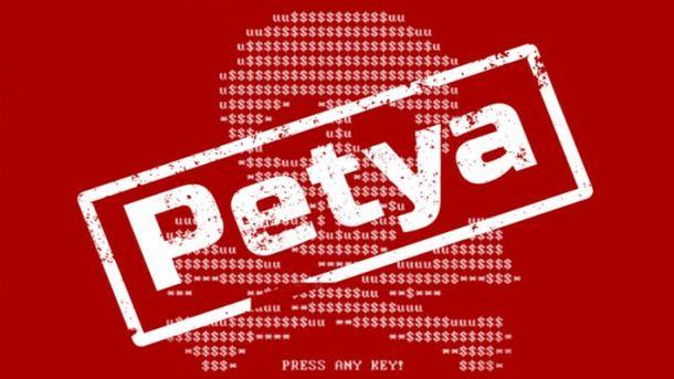 Хакерська атака вірусу Petyа.А в Україні