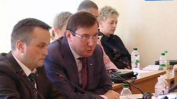 Юрій Луценко покинув засідання регламентного комітету