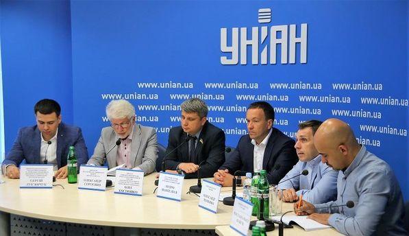 В Киеве разработали концепцию обращения с твердыми бытовыми отходами