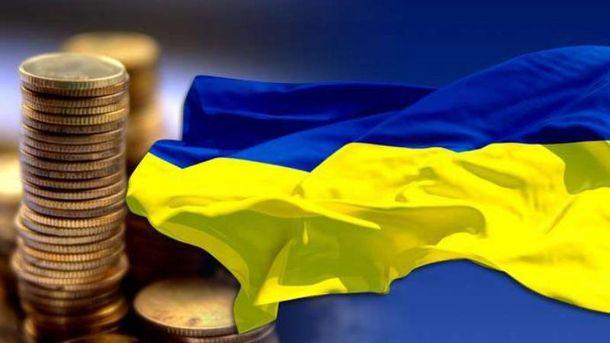 Прогноз ВВП Украины на 2017 год