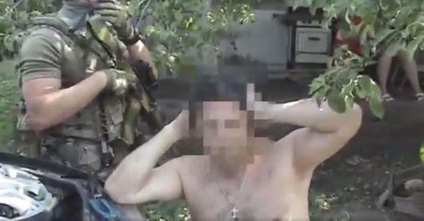 Пойманный боевик