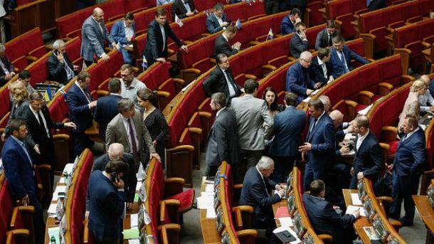 В Раде собирают подписи за снятие депутатской неприкосновенности