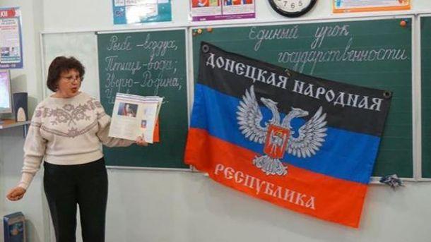 Учителя-агитаторы из Украины рассказывают своим ученикам о