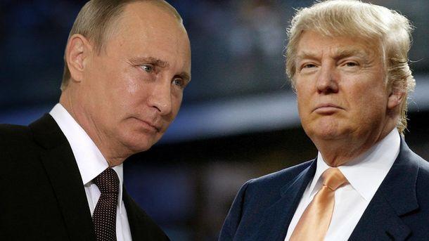Трамп та Путін
