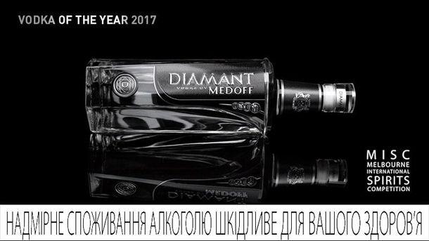 Украинский бренд получил медаль Double Gold в Австралии за безупречно мягкий вкус