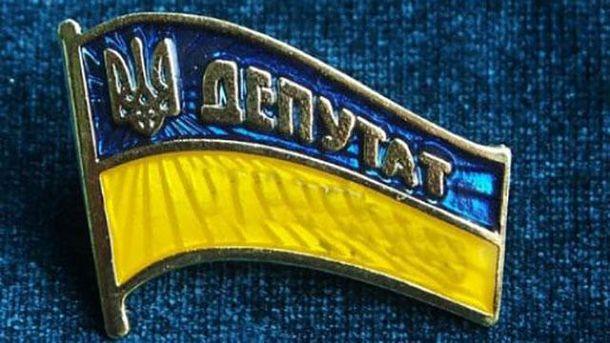 Найем призвал украинцев прийти под стены ВР