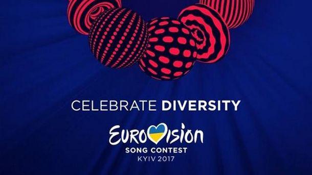 Евровидение-2017 Стало известно, на чье требование заблокировали залог з