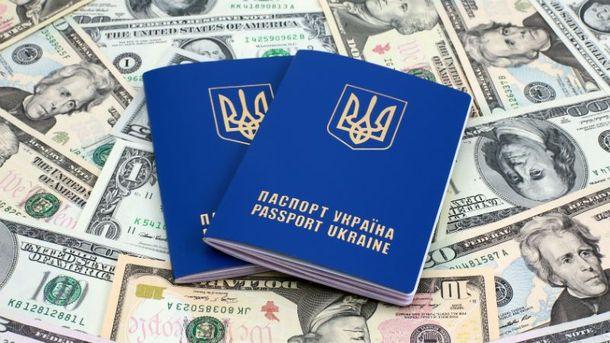 Подвійне громадянство народних депутатів (Ілюстрація)