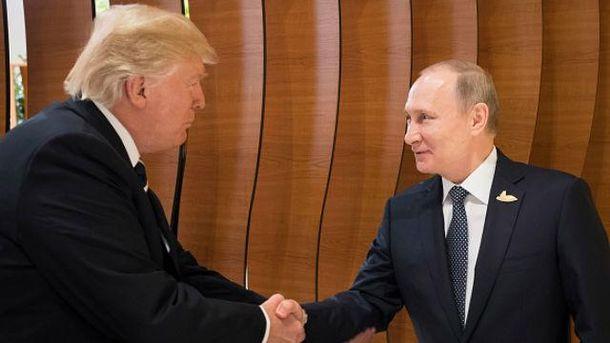 Зустріч Трампа і Путіна