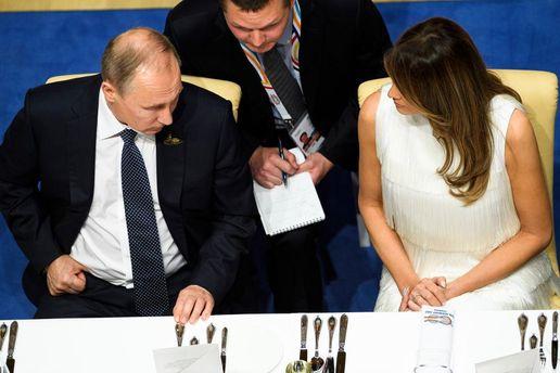 Володимир Путін та Меланія Трамп