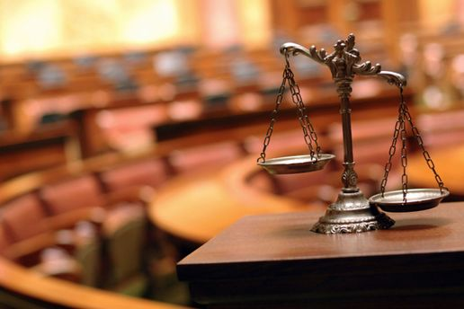 Суд над должностными лицами
