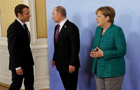 Макрон, Меркель и Путин