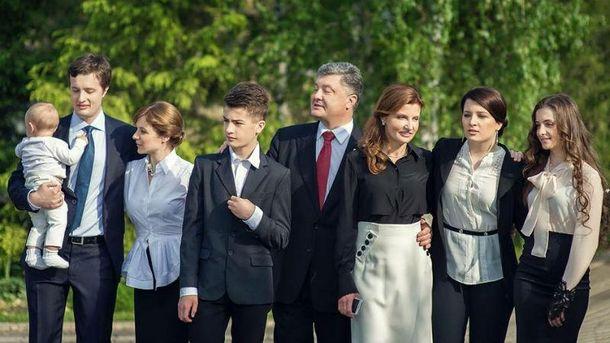 Петро Порошенко святкує  День сім'ї
